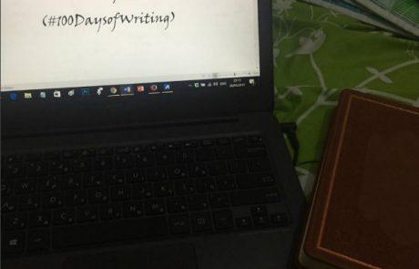 אתגר 100 ימים של כתיבה – יום 5