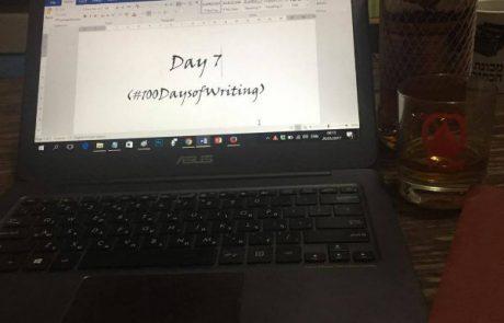 100 ימים של כתיבה – יום 7