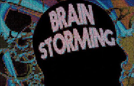 סיעור מוחות – כתבה ראשונה בסדרה, מאת מעיין סולמי