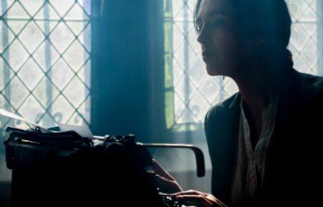 תקנון תחרות הסיפורים של נקודת מפנה ומכונת הכתיבה