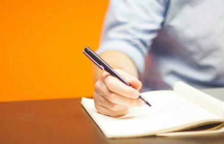 להרוג את סינדרלה: כתיבה, פנייה נכונה וחשיבות הבנת הנקרא